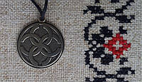 """Слов'янський оберіг талисман на шею """"Весільник"""", Оберіг має діагональ: 2,5 см, метал"""