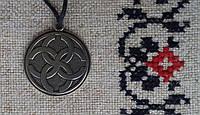 """Слов'янський оберіг талісман на шию """"Весільник"""", Оберіг має діагональ: 2,5 см, метал, амулет"""