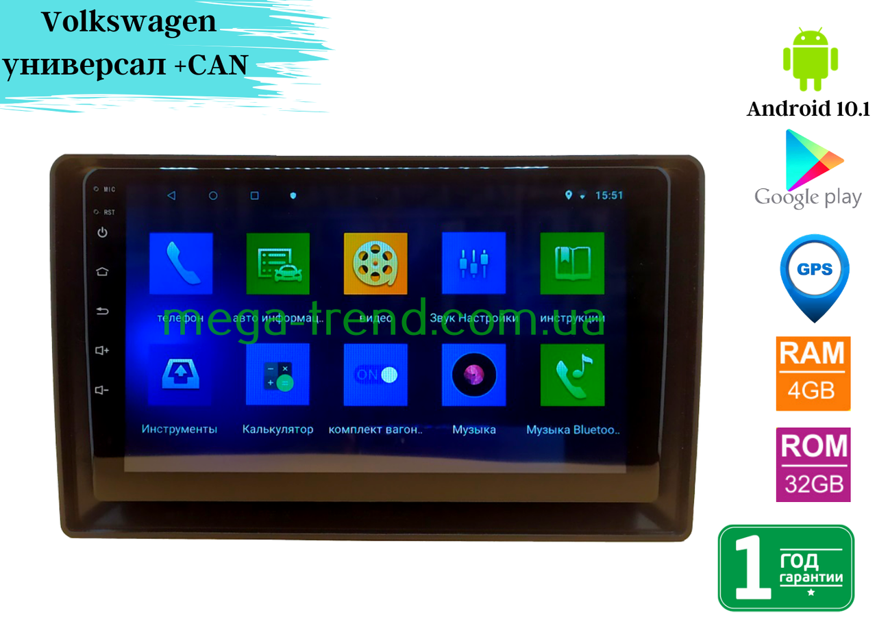 "Штатная магнитола Volkswagen 2013-2015 Universal (10"") Android 10.1 (4/32)"