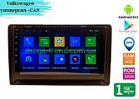 "Штатная магнитола Volkswagen 2013-2015 Universal (10"") Android 10.1 (4/32), фото 1"