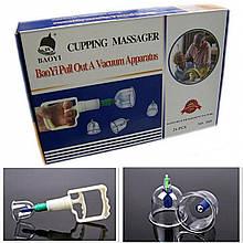 Вакуумные антицеллюлитные массажные банки 24 штуки с насосом и магнитами Bao Yi Pull Out A Vacuum Apparatus