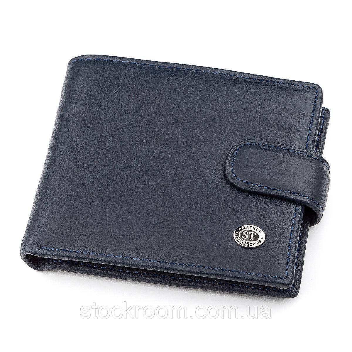 Мужской кошелек ST Leather 18312 (ST103) кожа Синий, Синий