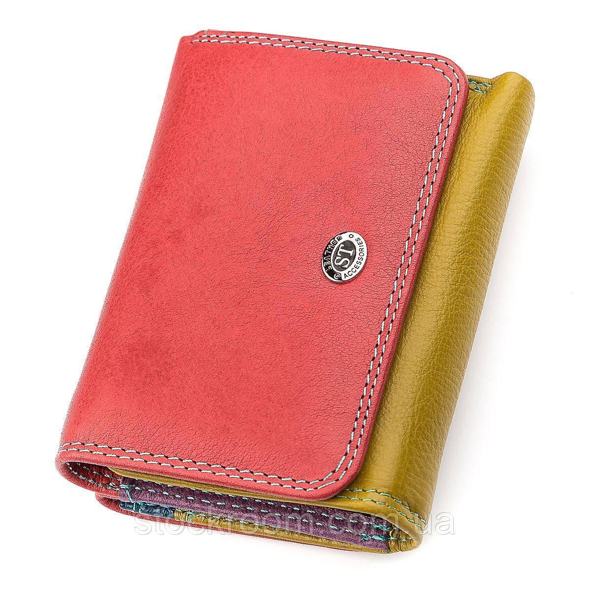Кошелек женский ST Leather 18359 (SB403) красочный Розовый, Розовый