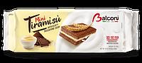 Порционный бисквит Balconi Mini Tiramisu , 280 гр.