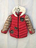 Куртка утепленная для девочки 5-7 лет, Красная