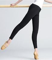 Лосины для танцев, гимнастики, хореографии хлопковые Namaldi 4, 6, 8.10,12 лет