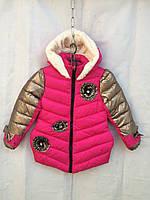Куртка утепленная для девочки 5-7 лет, Малиновая