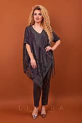 Женский,прогулочный костюм,большого размера, ткань трикотаж люрекс, размеры 50,52,54,56 (937)т.серый