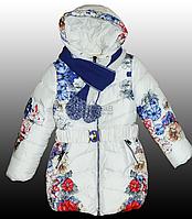 Пальто зимнее для девочки на двойном холлофайбере, в комплекте с шерстяным шарфом.
