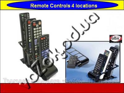 Персональный органайзер для 4 пультов Remote Controls