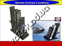 Персональный органайзер для 4 пультов Remote Controls, фото 1