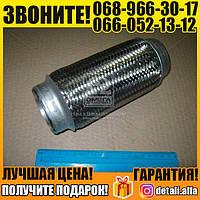 Гофра эластичная 64x200 mm (пр-во Fa1) (арт. 364-200-1)