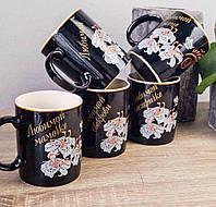 Красивая чашка на подарок с надписями любимой, подруге или маме.