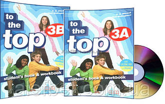 Английский язык / To the Top for Ukraine / Student's+Workbok+CD. Учебник+Тетрадь (комплект), 3 / MM
