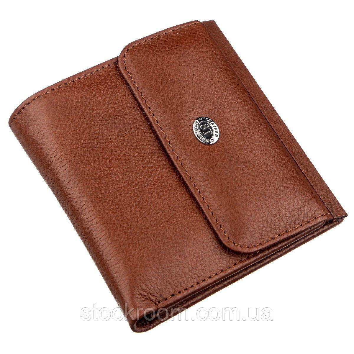 Женское портмоне с монетницей ST Leather 18917 Коричневый, Коричневый