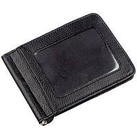 Кожаный мужской зажим на магните ST Leather 18937 Черный, Черный
