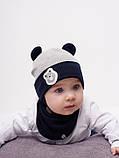 Набор для мальчика (шапка+манишка), арт.Триест, возраст от 6 до 12 месяцев ТМ Дембохаус, фото 2