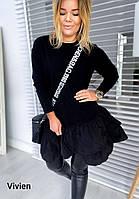 Платье мини стильное Ткань: двунить + плащевка канада. Размеры 48-64, фото 1