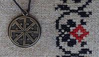 """Слов'янський оберіг """"Світовіт"""" оберег, амулет на шею световит , Оберіг має діагональ: 2,5 см, метал"""