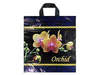 """Пакет с петлевой ручкой ср п """"Орхидея""""(38х42+3) 90мк ДПА (50 шт) заходи на сайт Уманьпак"""