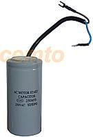 Конденсатор для компрессора 250мкф 250v 50/60Hz