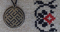 """Слов'янський оберіг талисман на шею """"Родіміч"""", Оберіг має діагональ: 2,5 см, метал"""