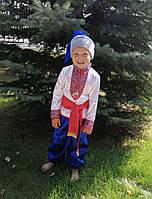 """Карнавальный детский костюм """"Казак"""""""