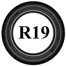 Мотошины R19
