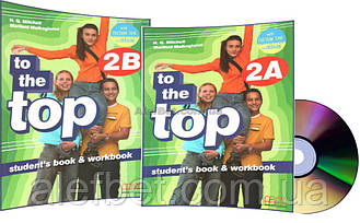 Английский язык / To the Top for Ukraine / Student's+Workbok+CD. Учебник+Тетрадь (комплект), 2 / MM Publicatio