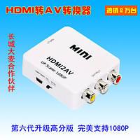 Преобразователь цифрового сигнала в аналоговый HDMI в AV тюльпан видео конвертер