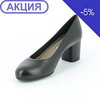 Женские ортопедические туфли CACI SC4039 NERO (BLACK) GRÜNLAND