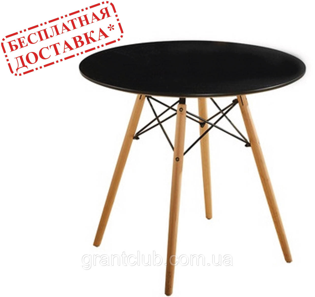 Стол обеденный Тауэр Вуд черный 60 см на буковых ножках круглый SDM Group (бесплатная доставка)