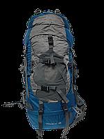 Рюкзак туристический Leadhake, каркасный 60 л Синий