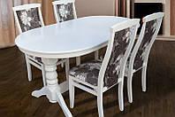Стол обеденный раскладной Говерла деревянный (бук) белый, слоновая кость, фото 1