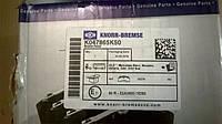 Тормозные колодки в комплекте К047865K50 Knorr-Bremse, фото 1