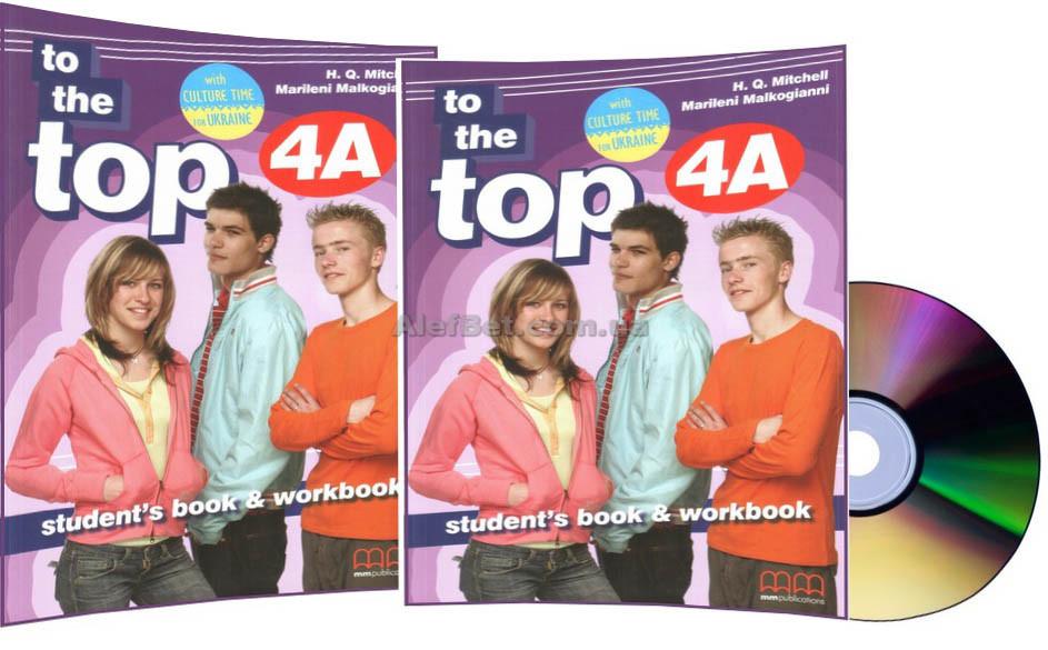 Англійська мова / To the Top for Ukraine / student's+Workbok+CD. Підручник+Зошит (комплект), 4 / MM Publicatio