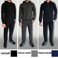 Спортивный мужской костюм опт розница от производителя