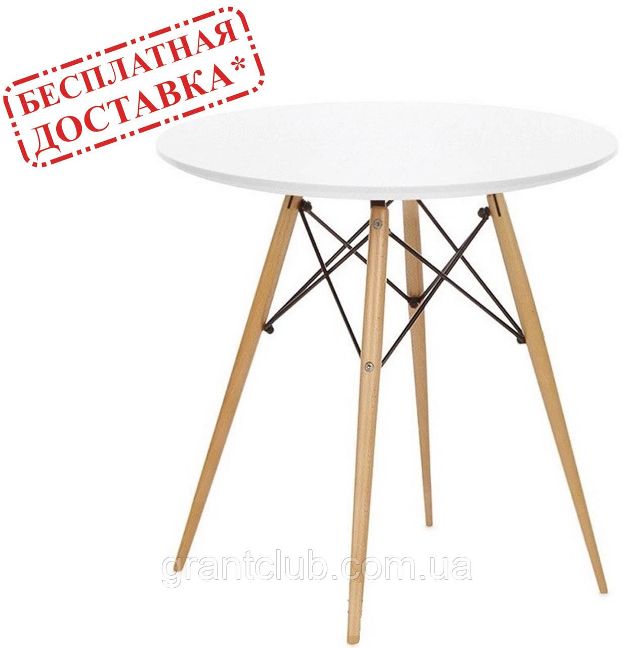 Стол обеденный Тауэр Вуд белый на буковых ножках круглый 60 см SDM Group (бесплатная доставка)