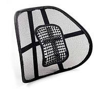 Ортопедическая спинка-подушка на кресло и авто сиденье c массажем (2268) #S/O