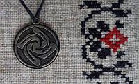"""Слов'янський оберіг талисман на шею """"Знич"""", Оберіг має діагональ: 2,5 см, метал"""