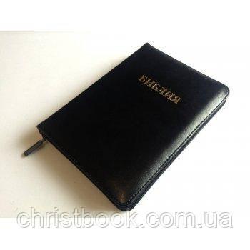 Библия кожаная, Синодальный перевод, 15х20 см, на молнии, индексы, чорная