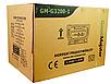 Бензиновый генератор GoodMajster GM-G3200-1, фото 4