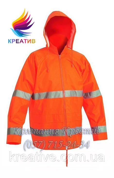 Куртка сигнальная (от 50 шт.)