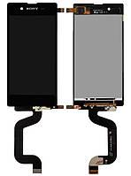 Дисплейный модуль (дисплей + сенсор) для Sony Xperia E3 D2202, черный, оригинал