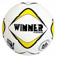Мяч футбольный Winner Platinium FIFA #F/B