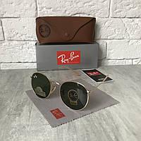 Солнцезащитные очки RAY BAN 3447 ROUND зеленый золото