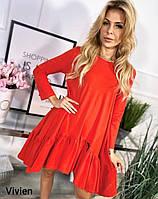 Стильное женское платье свободного кроя норма Ткань: двунить