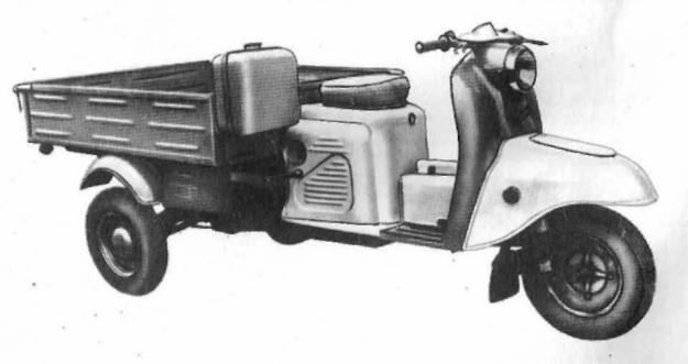Запчастини до мотоциклу Мураха