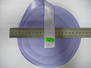 Лента атласная двухсторонняя 30мм, цвет светло-сиреневый, Турция