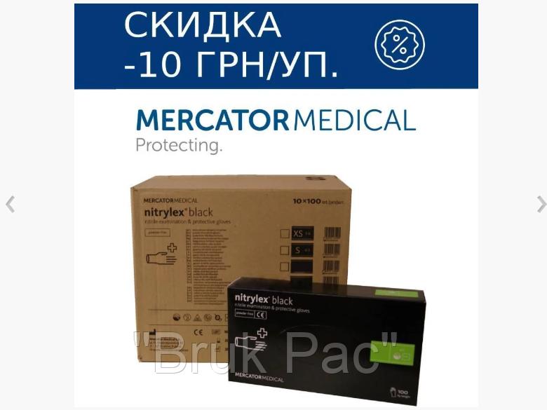 """Перчатки нітрілові чорні універсальні Mercator Nitrylex """"S""""  100 штук"""